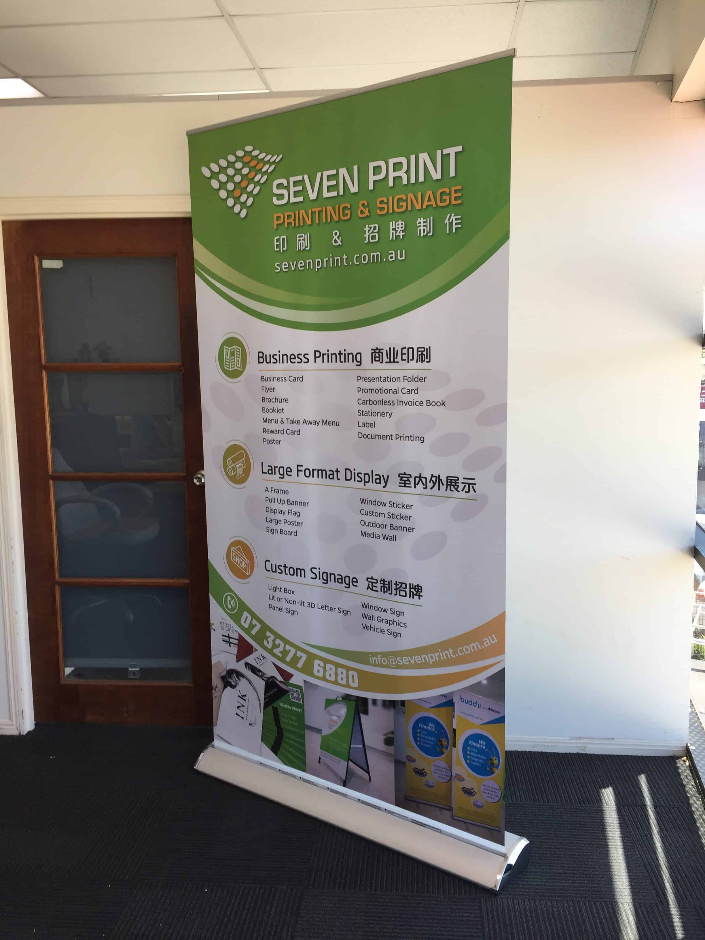 Seven Print - Pull Up Banner Corporate style